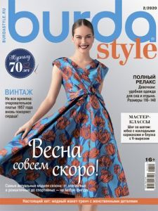February 2020 BurdaStyle Magazine