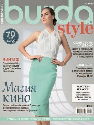 BurdaStyle Magazine April 2020